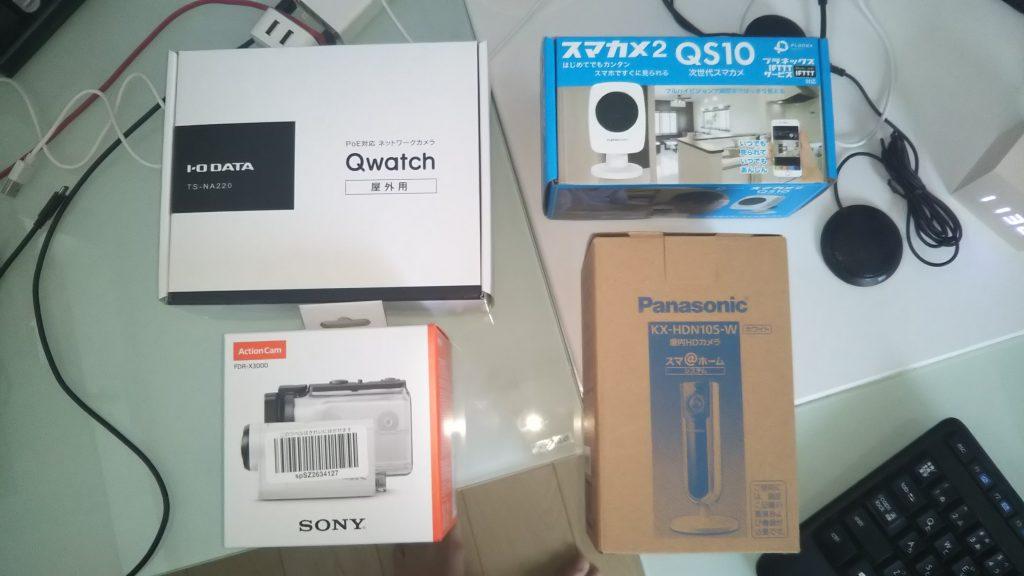 ネットワークカメラ買いました!