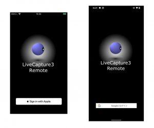 LiveCapture3 Remote iOS版リリースしました